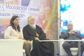 Председатель Патриаршей комиссии по вопросам семьи, защиты материнства и детства принял участие во II Съезде многодетных семей города Москвы