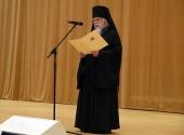 В Храме Христа Спасителя в Москве открылся V Всероссийский съезд социальных работников