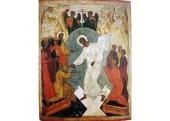 Пасхальное послание Святейшего Патриарха Кирилла на языках канонического пространства Русской Православной Церкви