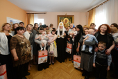 Предстоятель Русской Церкви посетил «Дом для мамы» в Москве
