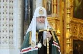 Святейший Патриарх Кирилл: Церковь настаивает на необходимости внутренней свободы человека