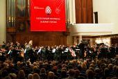 Гастрольный маршрут Пасхального фестиваля, организованного по благословению Святейшего Патриарха Кирилла, начался концертом в Казани