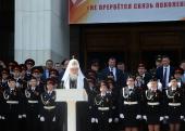 Святейший Патриарх Кирилл посетил парад «Не прервется связь поколений» на Поклонной горе