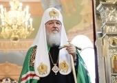 Обращение Святейшего Патриарха Кирилла по случаю Всемирного дня памяти жертв СПИДа