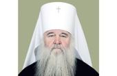 Патриаршее поздравление митрополиту Волгоградскому Герману с 50-летием иерейской хиротонии