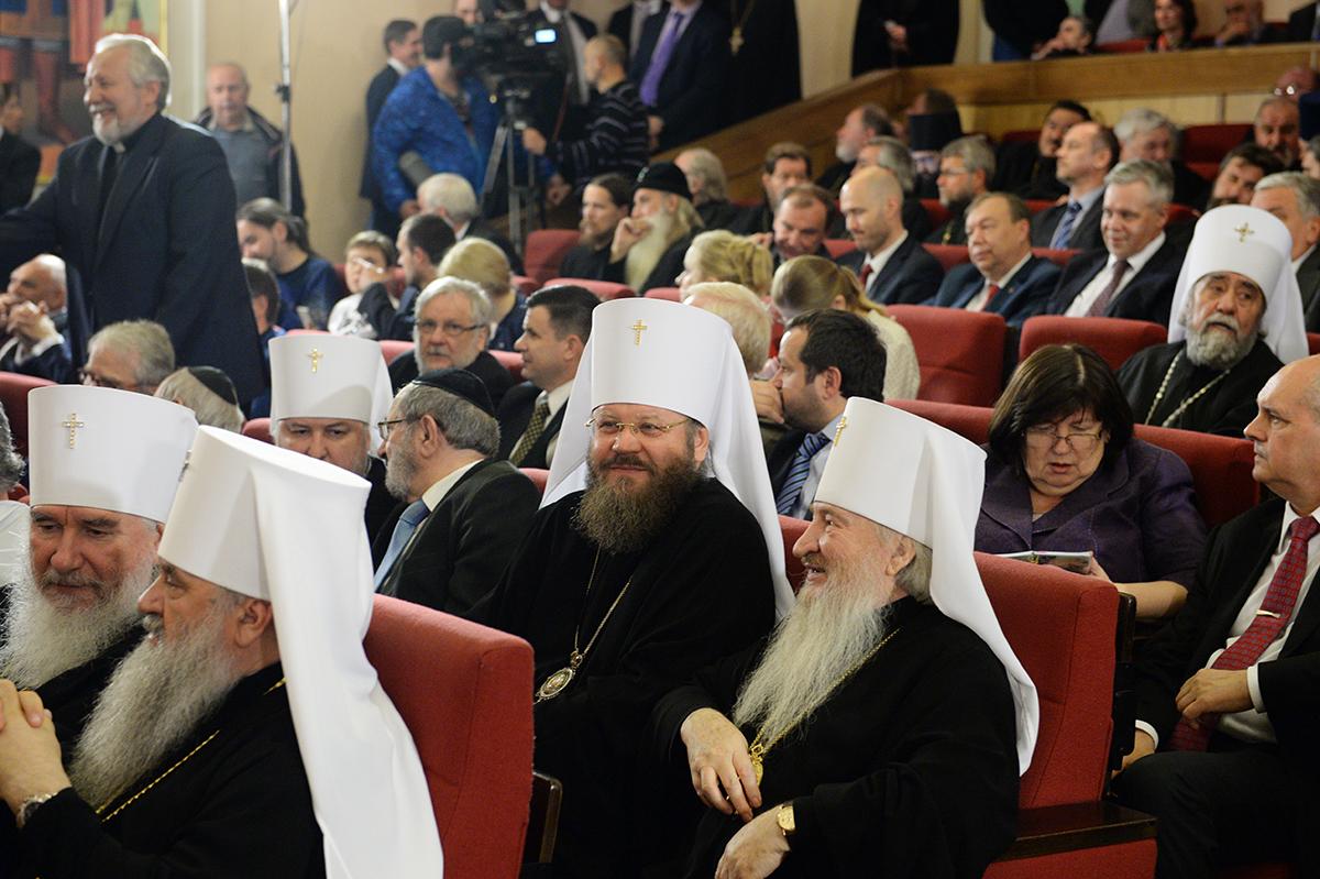 Торжественный акт по случаю 70-летия Отдела внешних церковных связей Московского Патриархата