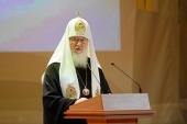 Слово Святейшего Патриарха Кирилла на церемонии вручения Патриаршей литературной премии 2016 года