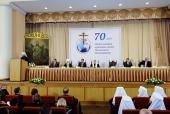Состоялся торжественный акт по случаю 70-летия Отдела внешних церковных связей Московского Патриархата