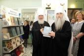 В Саратове открылась православная выставка-форум «Радость Слова»