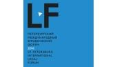 В.Р. Легойда: Доверие к праву — в его обращении к нравственным ценностям