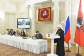Выступление митрополита Волоколамского Илариона на открытии IV Международного общественного форума «Елисаветинское наследие сегодня»