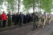 Глава Ярославской митрополии принял участие в церемонии принятия школьников в «Юнармию»