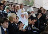 Святейший Патриарх Кирилл обратился к участникам концерта на Красной площади, посвященного Дню славянской письменности и культуры