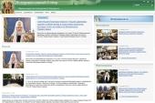 На официальном портале Русской Православной Церкви открылся подсайт, посвященный предстоящему Всеправославному Собору
