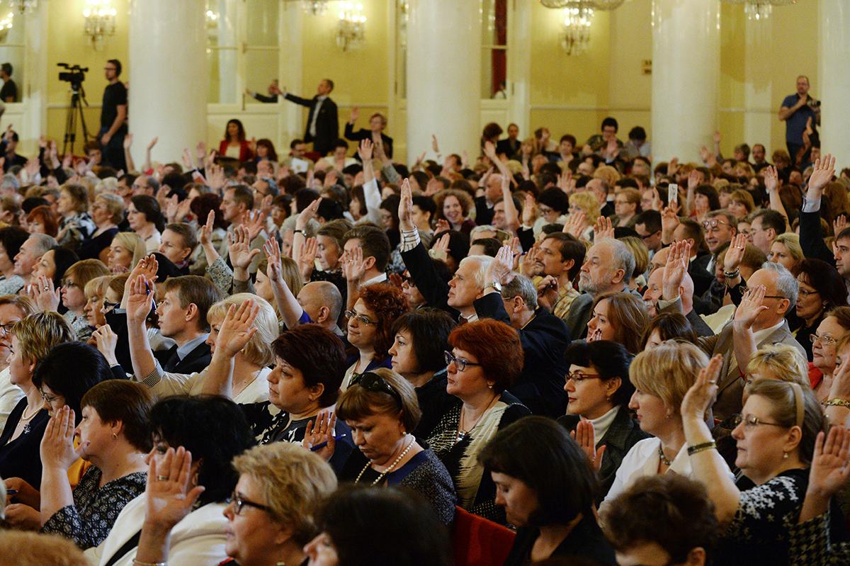 Пленарное заседание Первого Съезда Общества русской словесности