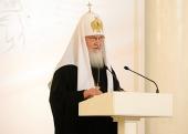 Выступление Святейшего Патриарха Кирилла на пленарном заседании Съезда Общества русской словесности