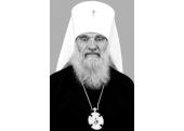 Співчуття Святішого Патріарха Кирила у зв'язку з кончиною митрополита Феодосія (Процюка)