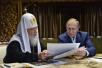 Визит Святейшего Патриарха Кирилла в Грецию. Встреча с Президентом России в Русском на Афоне Пантелеимоновом монастыре