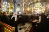 Святіший Патріарх Кирил відвідав храм святителя Григорія Палами в Салоніках