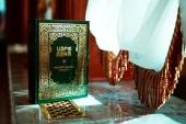 В Казани состоялась презентация первого полного перевода Библии на татарский язык