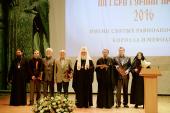 Митрополит Калужский и Боровский Климент: Русский писатель должен быть подвижником