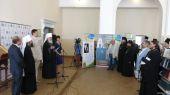В Ивановской митрополии проходит православная книжная выставка-форум «Радость Слова»