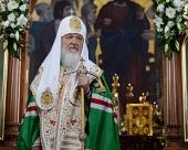 Слово Святейшего Патриарха Кирилла после молебна в Михаило-Архангельском храме Троицкого монастыря г. Бирска