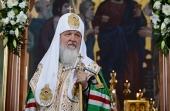 Святейший Патриарх Кирилл напомнил об ответственности старших за подрастающее поколение