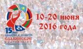 Приветствие Святейшего Патриарха Кирилла участникам XV Международного лагеря студенческого актива «Славянское содружество»