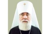 Патриаршее поздравление митрополиту Астраханскому Ионе с 75-летием со дня рождения