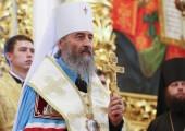 Блаженнейший митрополит Киевский Онуфрий: Найти место для Церкви в современном мире, не поступаясь принципами