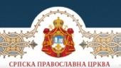 Сербская Церковь предлагает отложить проведение Всеправославного Собора