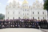 Состоялся выпускной акт Киевских духовных школ