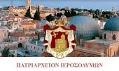 Иерусалимская Православная Церковь считает необходимым провести Всеправославный Собор