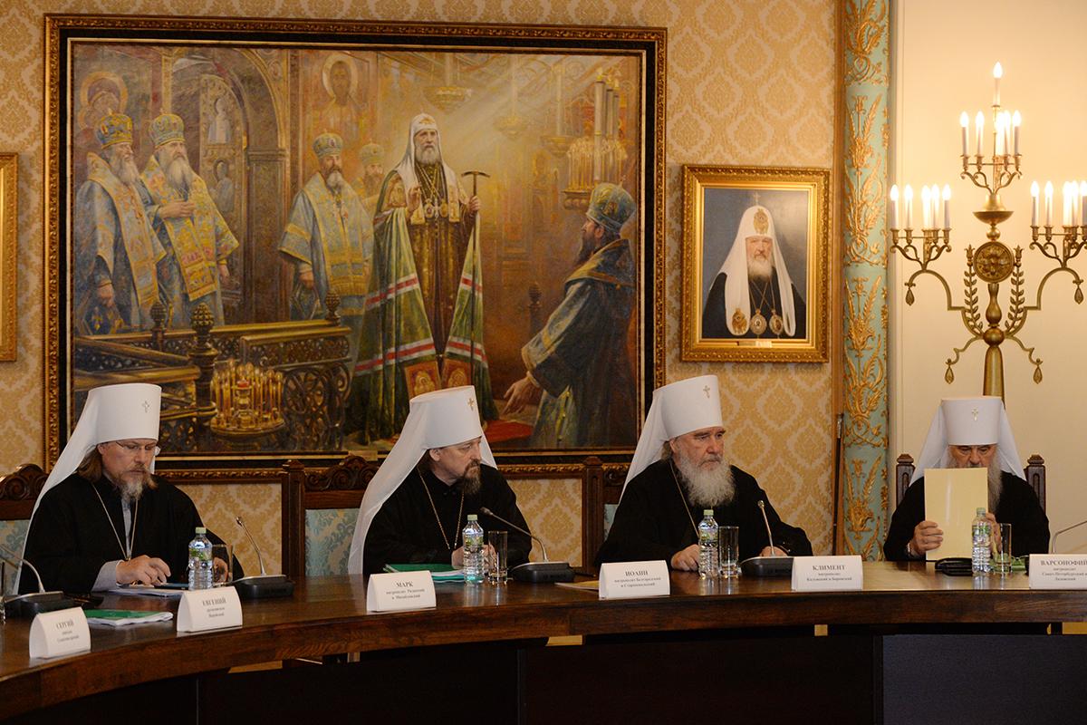 Заседание Высшего Церковного Совета 16 июня 2016 года