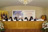 В Воронеже завершилась VII Межрегиональная конференция по церковному социальному служению