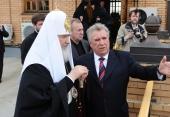 Поздравление Святейшего Патриарха Кирилла генеральному директору «Софрино» Е.А. Пархаеву с 75-летием со дня рождения