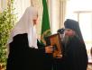 Вручение церковных и государственных наград в Троице-Сергиевой лавре