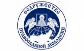 Патриаршее приветствие участникам съезда «Содружество православной молодежи»