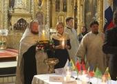 В Москве пройдет международная мемориальная акция «Свеча памяти»