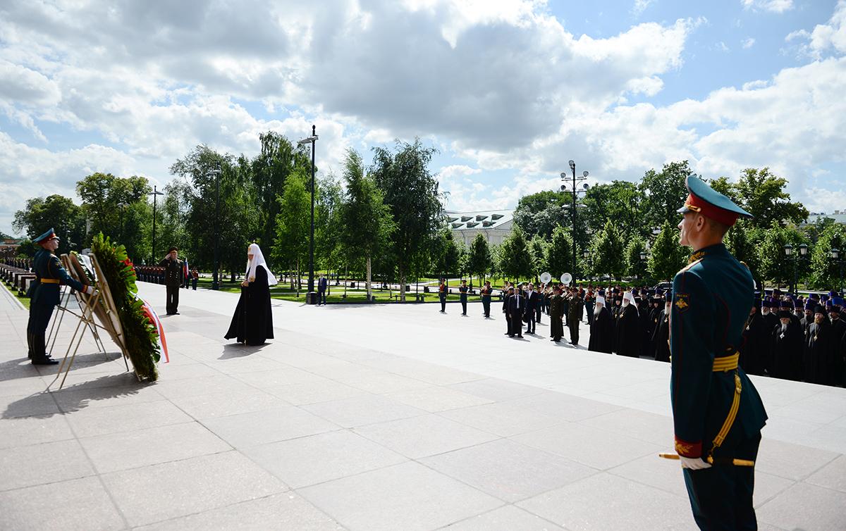 Возложение венка в 75-ю годовщину со дня начала Великой Отечественной войны к могиле Неизвестного солдата у Кремлевской стены