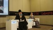 Итоги литературного конкурса «Лето Господне» подвели на круглом столе в МИА «Россия сегодня»
