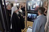 В рамках выставки-форума «Радость Слова» в Чебоксарах открылась фотовыставка «Афон»