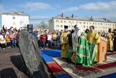Святейший Патриарх Кирилл совершил чин освящения закладного камня в основание Спасского кафедрального собора г. Воркуты
