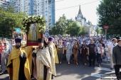 В Алексеевский ставропигиальный монастырь возвращена старинная икона преподобного Алексия, человека Божия