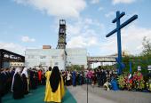 В ходе визита в Воркутинскую епархию Святейший Патриарх Кирилл совершил литию по погибшим шахтерам