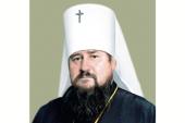 Патриаршее поздравление митрополиту Полтавскому Филиппу с 60-летием со дня рождения