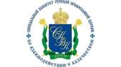 При участии Синодального комитета по взаимодействию с казачеством в Петербурге пройдет первый форум «Казачье единство»