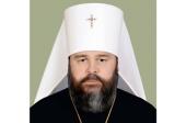 Патриаршее поздравление митрополиту Криворожскому Ефрему с 50-летием со дня рождения