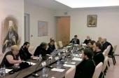 В Москве прошел семинар «Церковно-государственные отношения в области высшего богословского образования в современной России»